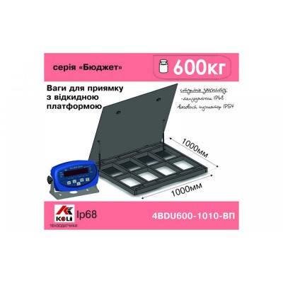 Весы платформенные с откидной платформой 4BDU600-1010ВП-Б бюджет 1000х1000 мм (до 600 кг)