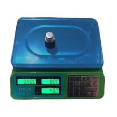 Весы торговые ПРОК-ВТ-806-В до 40 кг, дискретность 2 г, 240х330 мм