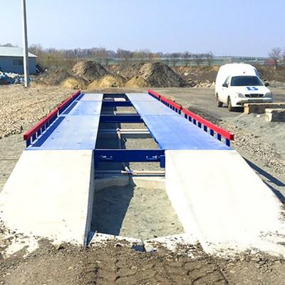 Весы автомобильные усиленные 18 метров 80 тонн на цифровых датчиках.