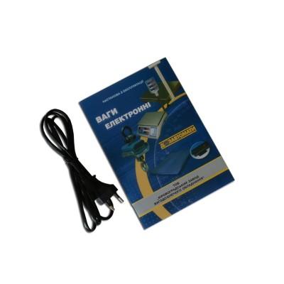 Весы товарные электронные ВЭСТ – 150А15 «Эконом»